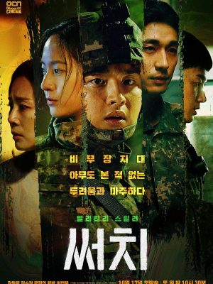 Search Episode 5 Vostfr