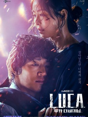 L.U.C.A. The Beginning Episode 10 Vostfr