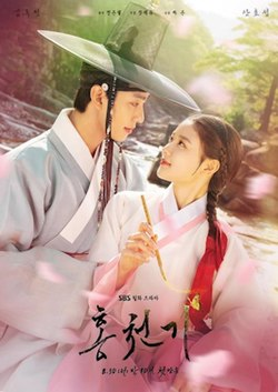 Lovers of the Red Sky Vostfr Kdrama