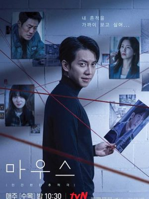 Mouse Vostfr Streaming